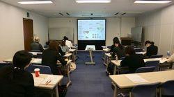 20171127東京説明会image3-4.jpgのサムネール画像
